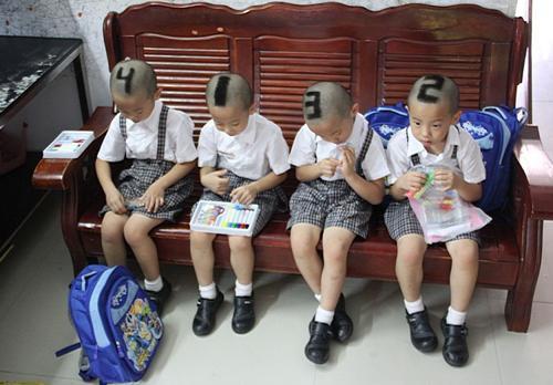 chinese quadruplets