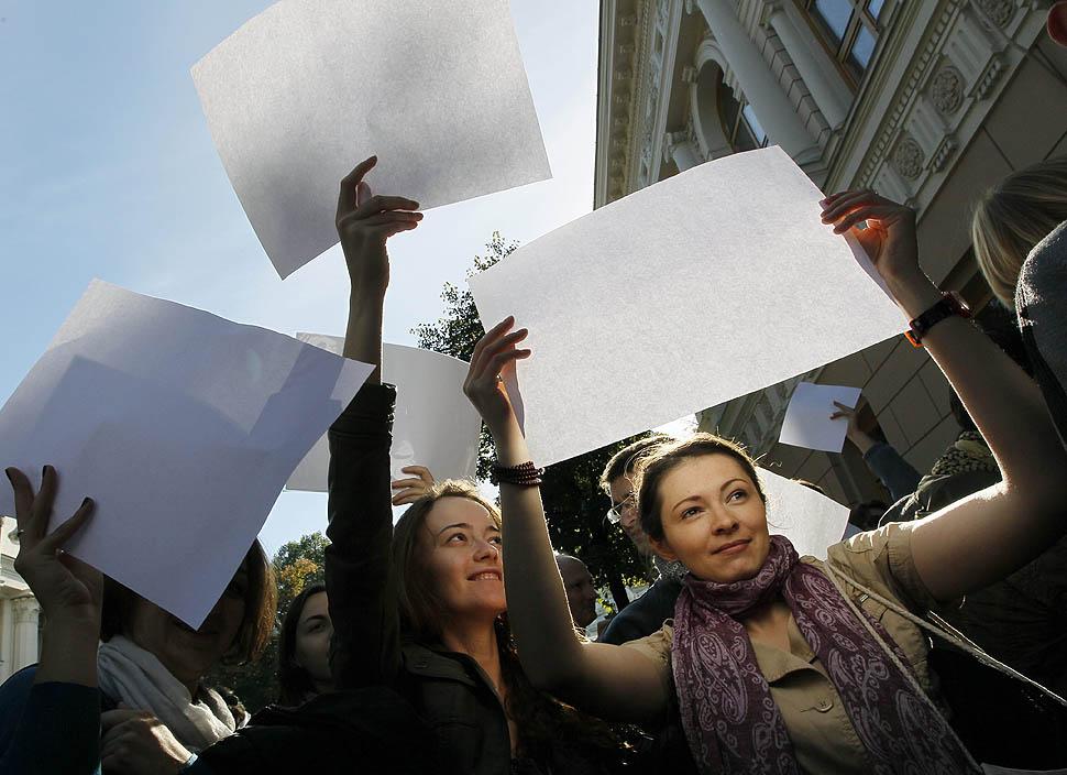 Pictures in the News: Kiev, Ukraine