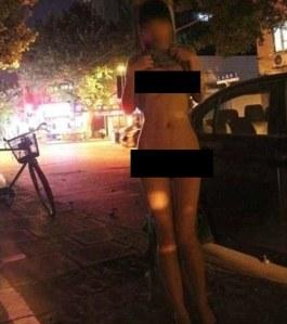 CEN_Naked_03.jpg