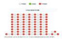 300screen-shot-2014-02-14-at-2-23-43-pm