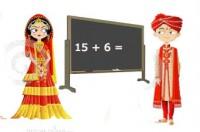 indian math test