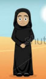 Mohamed, Mohamed, wherefore art thou Mohamed?